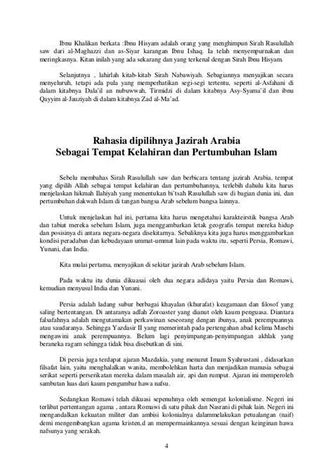 Sirah Nabawiyah 4 sirah nabawiyah jilid i