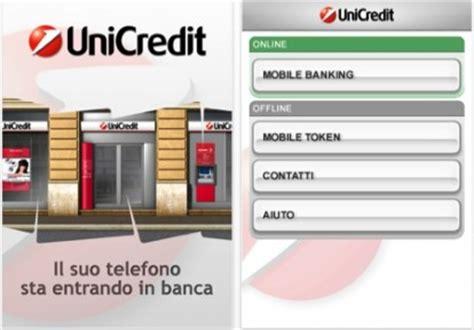 multicanale genius card unicredit l applicazione ufficiale arriva su iphone
