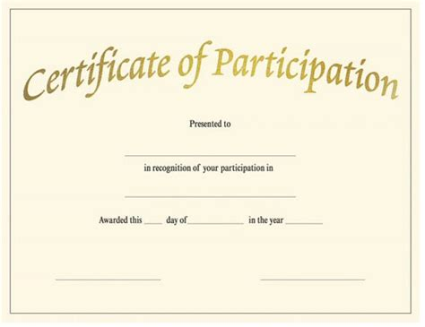 certificate of participation templates free best photos of printable certificates of participation