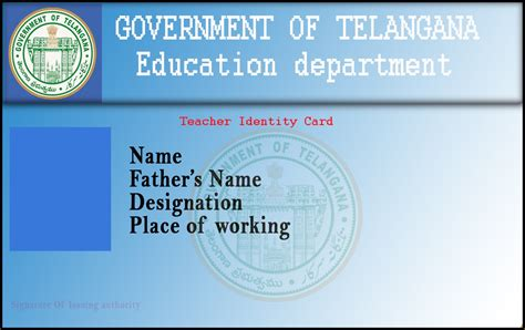 government id card template t r c