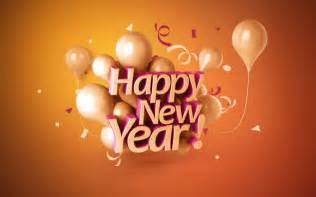 happy new year 2017 wishes messages greetings