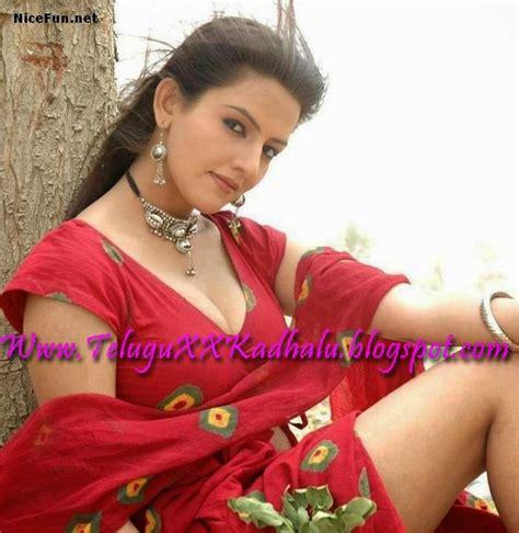 Telugu Aunty Boothu Bommalu | search results for telugu boothu kathalu telugu lipi