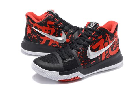 nike basketball shoes wholesale 2017 cheap nike kyrie 3 samurai wholesale men s