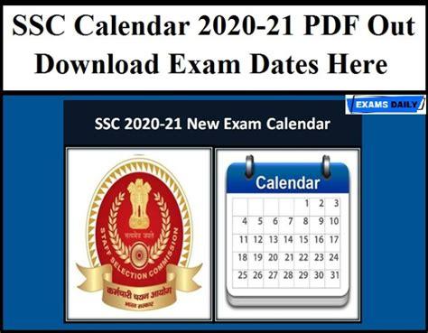 ssc calendar      exam   exams daily