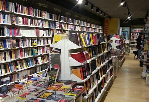 Ibs Libreria Roma by Libreria Ibs Libraccio Bergamo