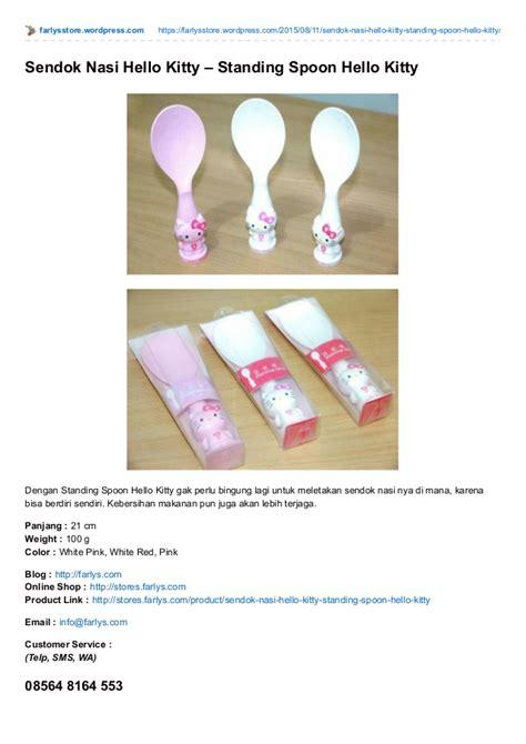 Centong Nasi Print Hello souvenir centong nasi model hello