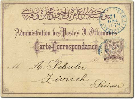 ottoman administration st auction turkey ottoman administration of istanbul