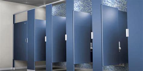 Public Toilet Partition Hardware