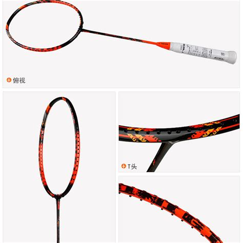 Raket Victor Thruster K Onigiri victor 2015 badminton racket tk onigiri badminton racket