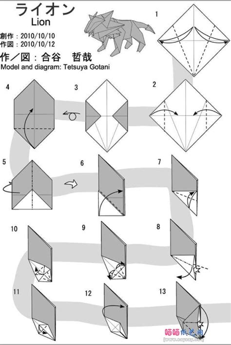 Advanced Origami Tutorials - free coloring pages how to make origami
