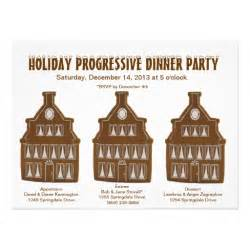 progressive dinner party invitation zazzle