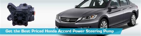 Water Honda Accord Maestro Cielo Oddysey 88 98 honda accord power steering steering pumps a1 cardone maval 2003 2004 2005 2007 2008
