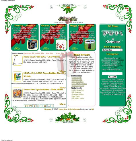 christmas themes wordpress this christmas wordpress theme speed test results 93