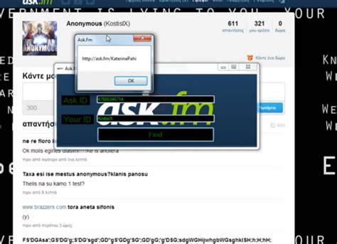 askfm finder πως μπορεις να δεις τις ανώνυμες ερωτήσεις στο ask ask fm