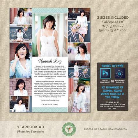 Senior Yearbook Ad Photoshop Templates Dedication Tribute Etsy Yearbook Dedication Page Template Free