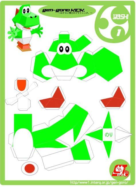 Yoshi Papercraft - mario paper craft yoshi 1 of 2 papercraft