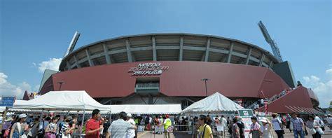 mazda zoom zoom stadium things to do visit hiroshima