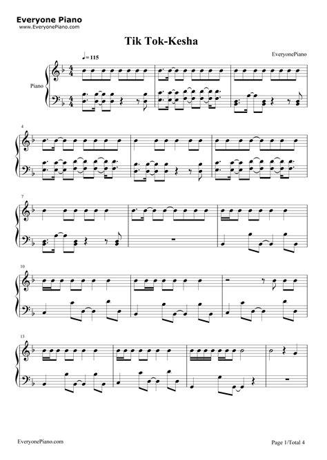 kesha tik tok piano tutorial tik tok kesha stave preview 1 free piano sheet music