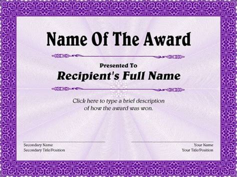 purple certificate templates blank certificates