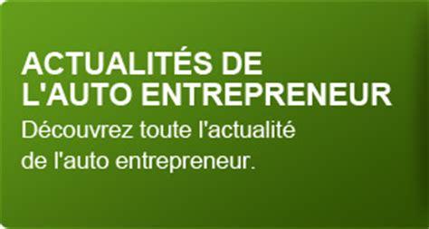 Credit Impot Formation Dirigeant Auto Entrepreneur Cr 233 Dit Impot Famille Cif Cifam Pour Auto Entrepreneur