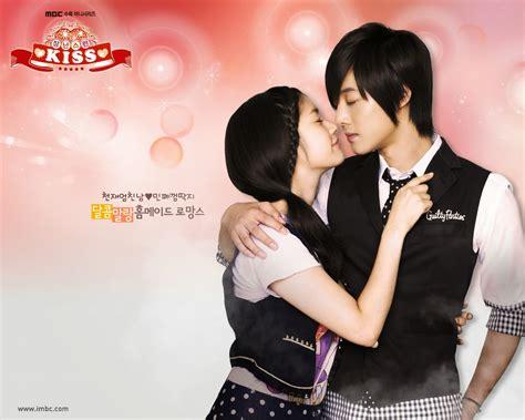 film korea terbaru naughty kiss okul konulu kore dizileri havva nın atlası