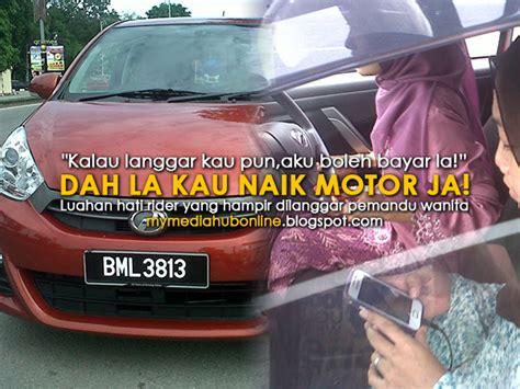 Cermin Tepi Kereta Myvi luahan hati rider yang hir dilanggar pemandu wanita