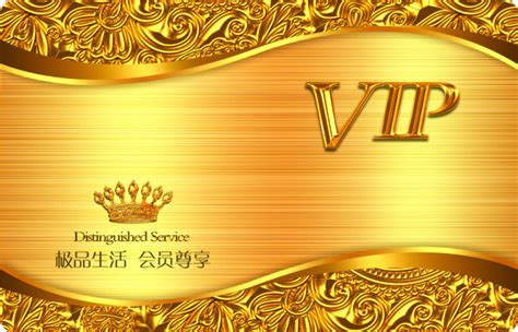 Gold Membership Card Template Psd by Vip Membership Card Template Design Vip Membership Card