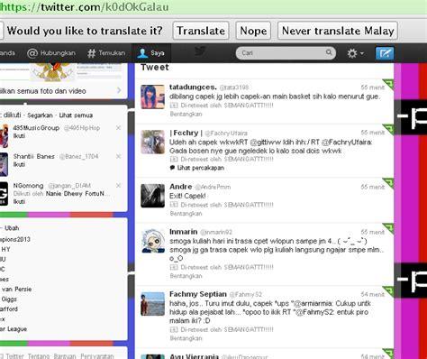 cara membuat twitter ngetweet otomatis cara membuat otomatis auto retweet untuk twitter