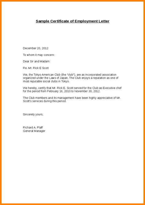 Employment Letter Sle To Whom It May Concern 8 employment certificate to whom it may concern mail