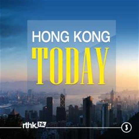 news programmes rthk