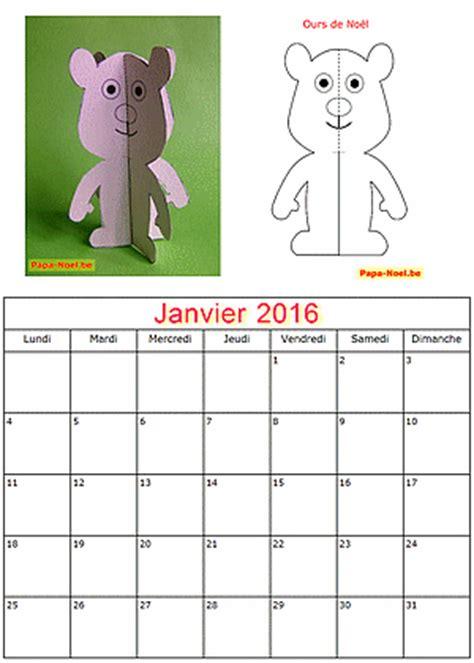 Calendrier Janvier 2016 Avec Numéro De Semaine Imprimer Des Calendriers De Janvier 2016 Gratuits