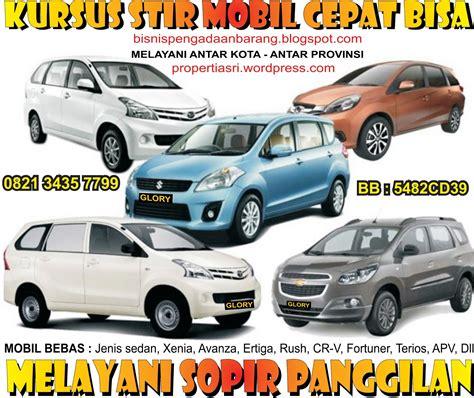 Ganti Karpet Dasar Datsun tour and travel jual tiket promo jasa antar jemput