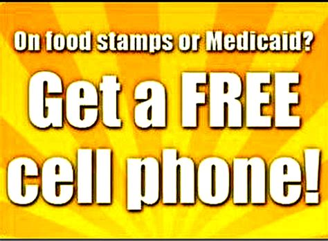 free government cell phone service 28 images free
