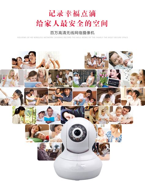 wireless p2p network ip pan tilt baby pet monitor