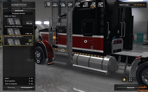 kenworth w900 parts bumpers and parts for kenworth w900 v 1 1 ats mods