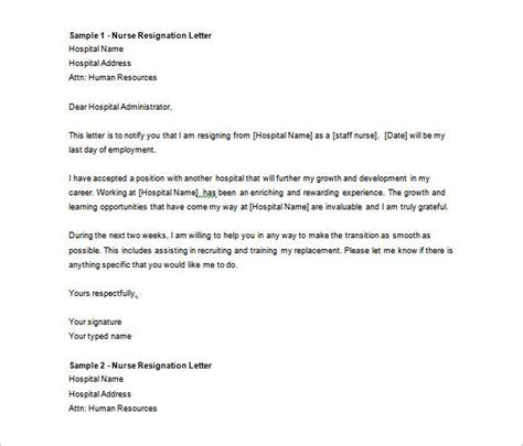 sample resignation letter format word documents