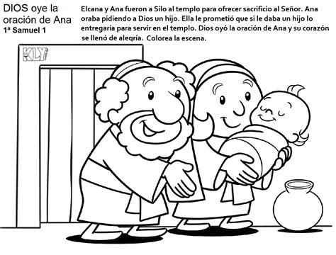 imagenes biblicas de ana y samuel me aburre la religi 211 n samuel dibujos para colorear