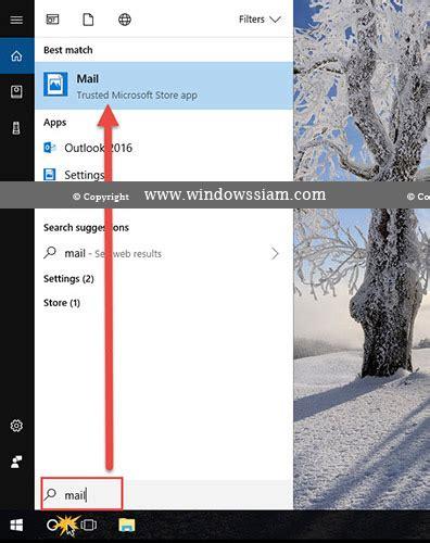 Windows 10 Search Email ต งค าอ เมล ใน Windows 10 สำหร บ App Mail