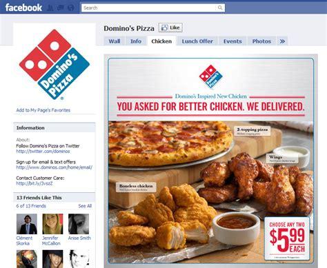 domino pizza facebook dominos facebook tab social media facebook tabs n promos