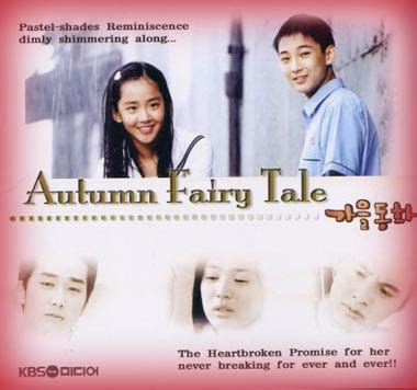 film drama korea endless love filosofi aia endless love autumn tale drama korea