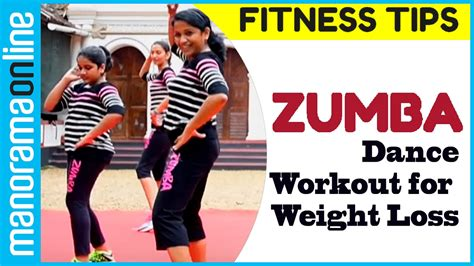 zumba steps for weight loss zumba workouts online workout everydayentropy com