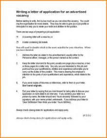 Application Letter Sample For Any Position 7 Application Letter Sample For Any Position Available