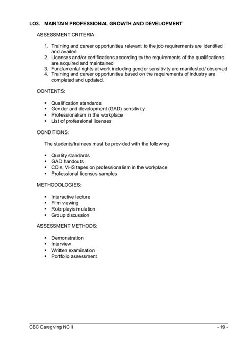 caregiver qualifications resume ideas haneke essay a opening statement in an