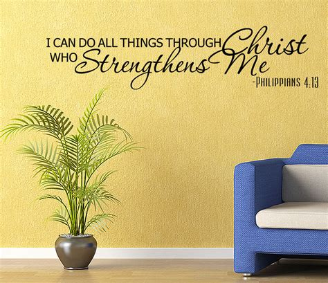 religous bible verse vinyl wall quote decal home decor