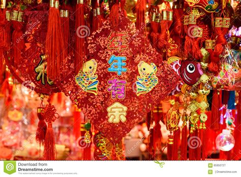 new year traditional decorations traditional new year decorations stock image