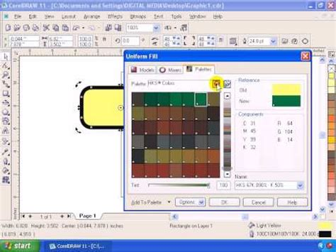 corel draw tutorials pdf in malayalam corel draw 11 part 2 of 14 malayalam full length movie