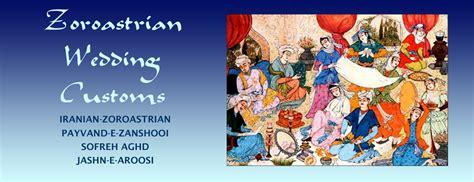 Zoroastrian Wedding Blessing by Page 2 Iranian Zoroastrian Wedding Marriage Customs