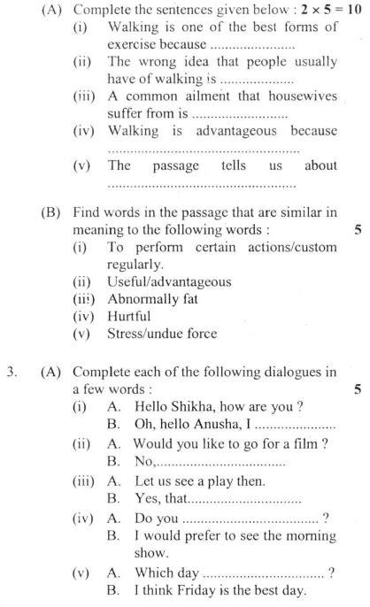 DU SOL: BA Programme Question Paper – English B – Paper I ... B-paper