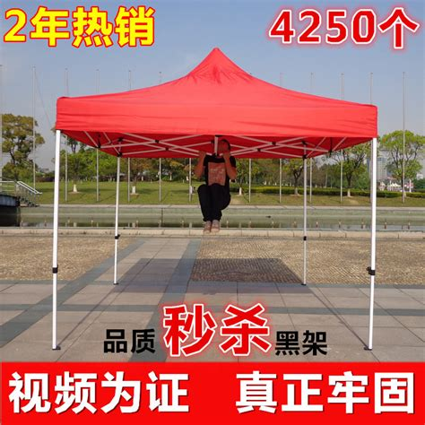 Retractable Umbrella Awning by Outdoor Advertising Tent Awning Canopy Awning Retractable