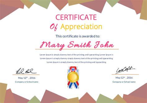 Certificate Template printable certificate template 46 adobe illustrator